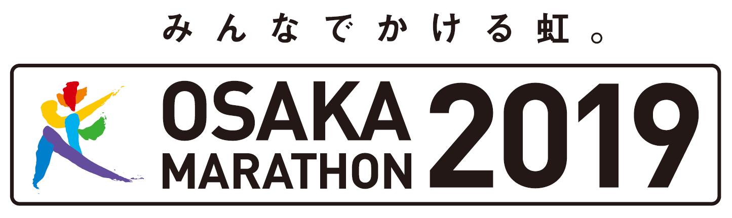 大阪マラソンオフィシャル寄付先団体