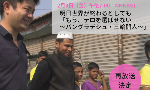 miwa_tv_2_thumb