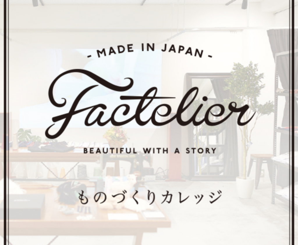 factelier_event0604