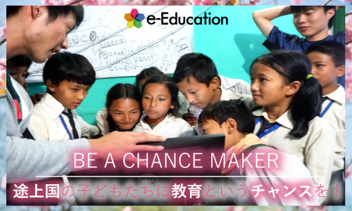 Be A Chance Maker_20190301_wide3