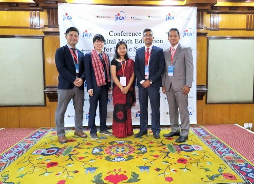ネパール数学教育カンファレンス