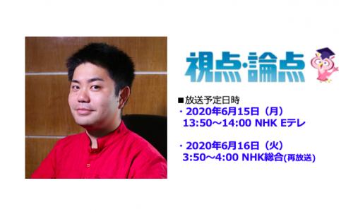 スクリーンショット 2020-06-12 14.17.14