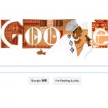 google_logo_miriam-makeba