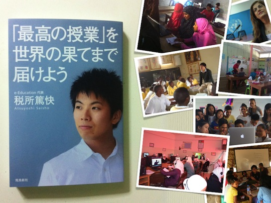new_book