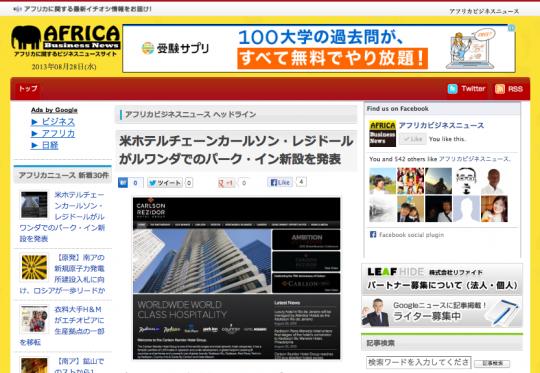 africa-news