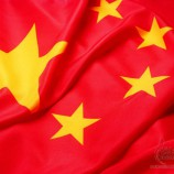 china-national-flag