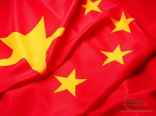 china-national-flag