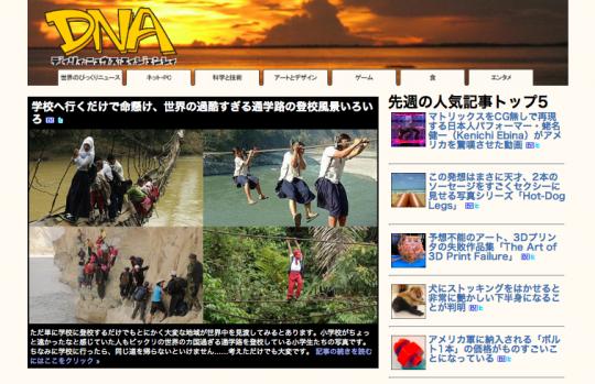 dailynewsagency