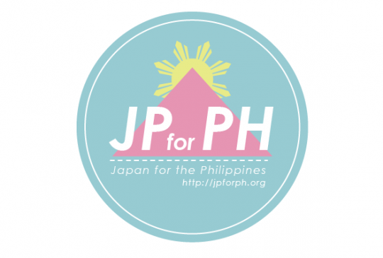 Japan for the Philippines