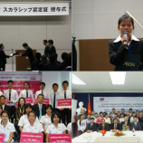 aeon-scholarship-cambodia