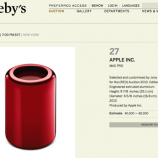 apple_red_mac_pro.png