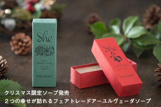 craftlink-soap