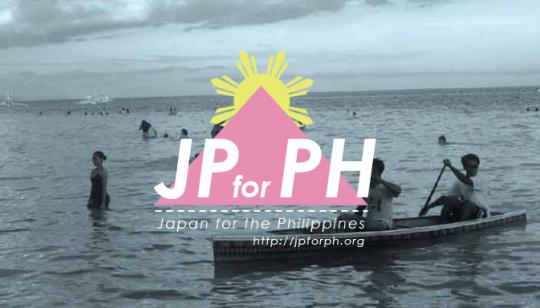 jpforph