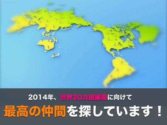 2014 new nakama wanted