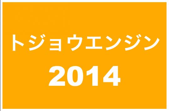 new-year-media