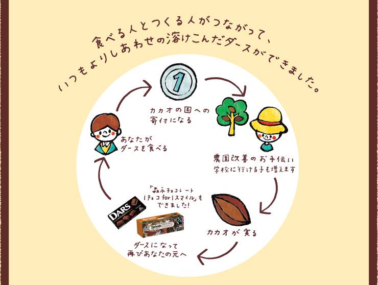 product_img_02