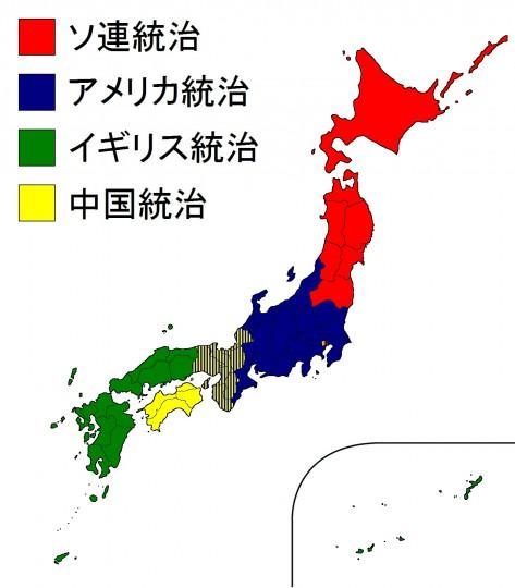 日本と朝鮮半島との関係(第二次世界大戦後)(に …