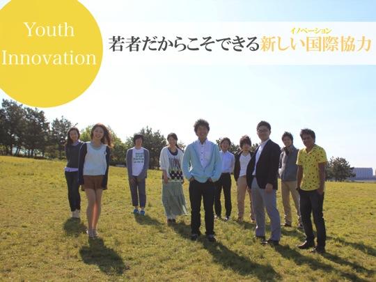 credo4_youth_innovation.jpg