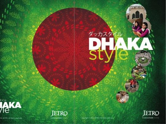 Jetro dhaka style