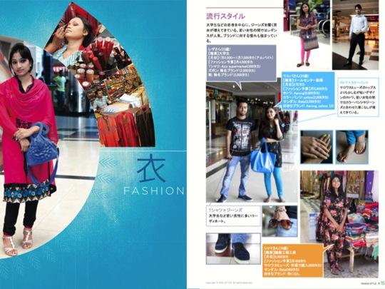 Jetro dhaka style1