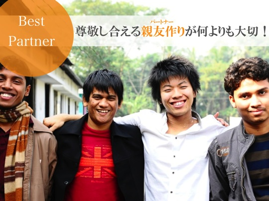 credo5_best_partner.jpg