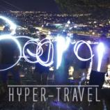 georgia_hyper_travel.png
