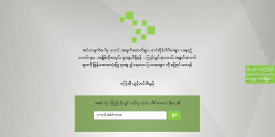 スクリーンショット 2014-06-26 午後6.49.54