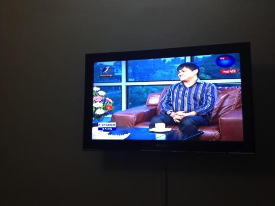 Maheen tv