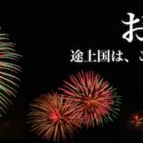 omatsuri_q.jpg