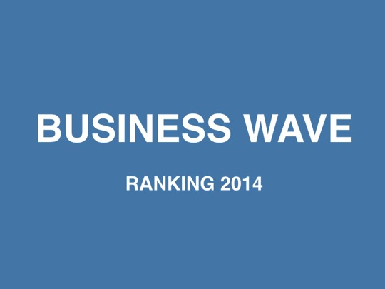 Business wave ranking2014