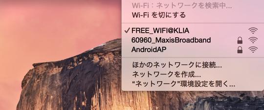 Malaysia airport wifi01