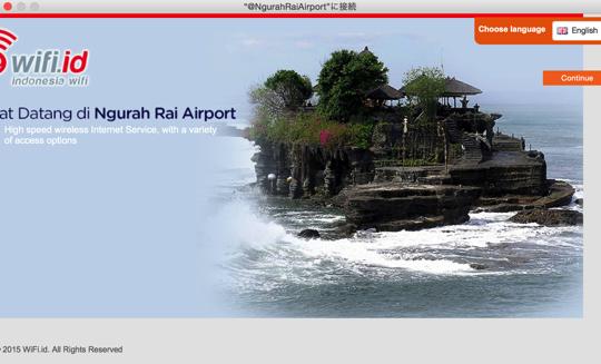 Ngurahrai airport plug and internet02
