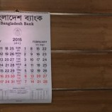 calendar_difference01.JPG