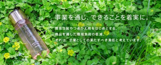 スクリーンショット 2015-04-15 16.10.53