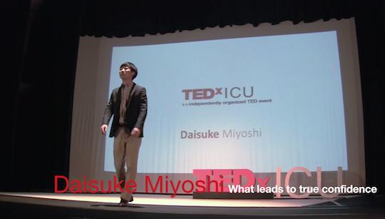Daisuke miyoshi tedxicu