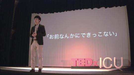 Daisuke miyoshi tedxicu01