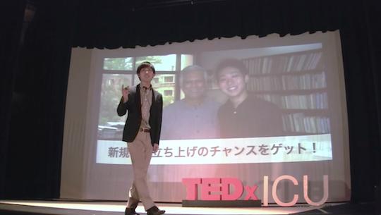 Daisuke miyoshi tedxicu02