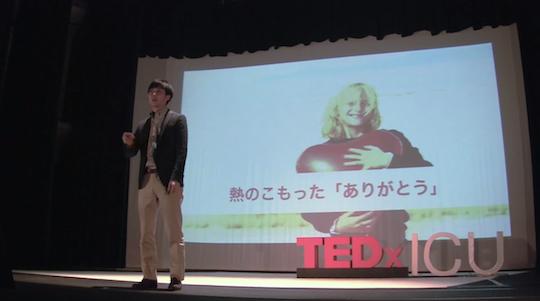 Daisuke miyoshi tedxicu05