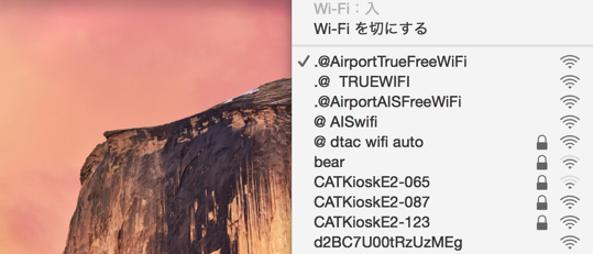 Thai airport wifi01
