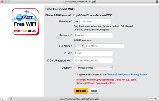Thai airport wifi03
