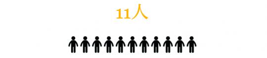 refugee-japan1