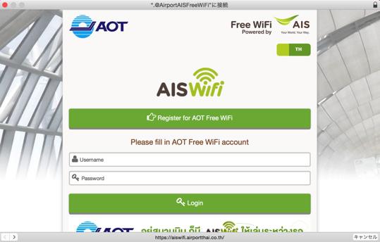 Thai airport wifi2 01