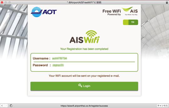 Thai airport wifi2 03