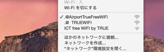 Thai airport wifi2 05