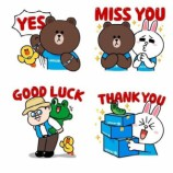 unicef-line-stamps
