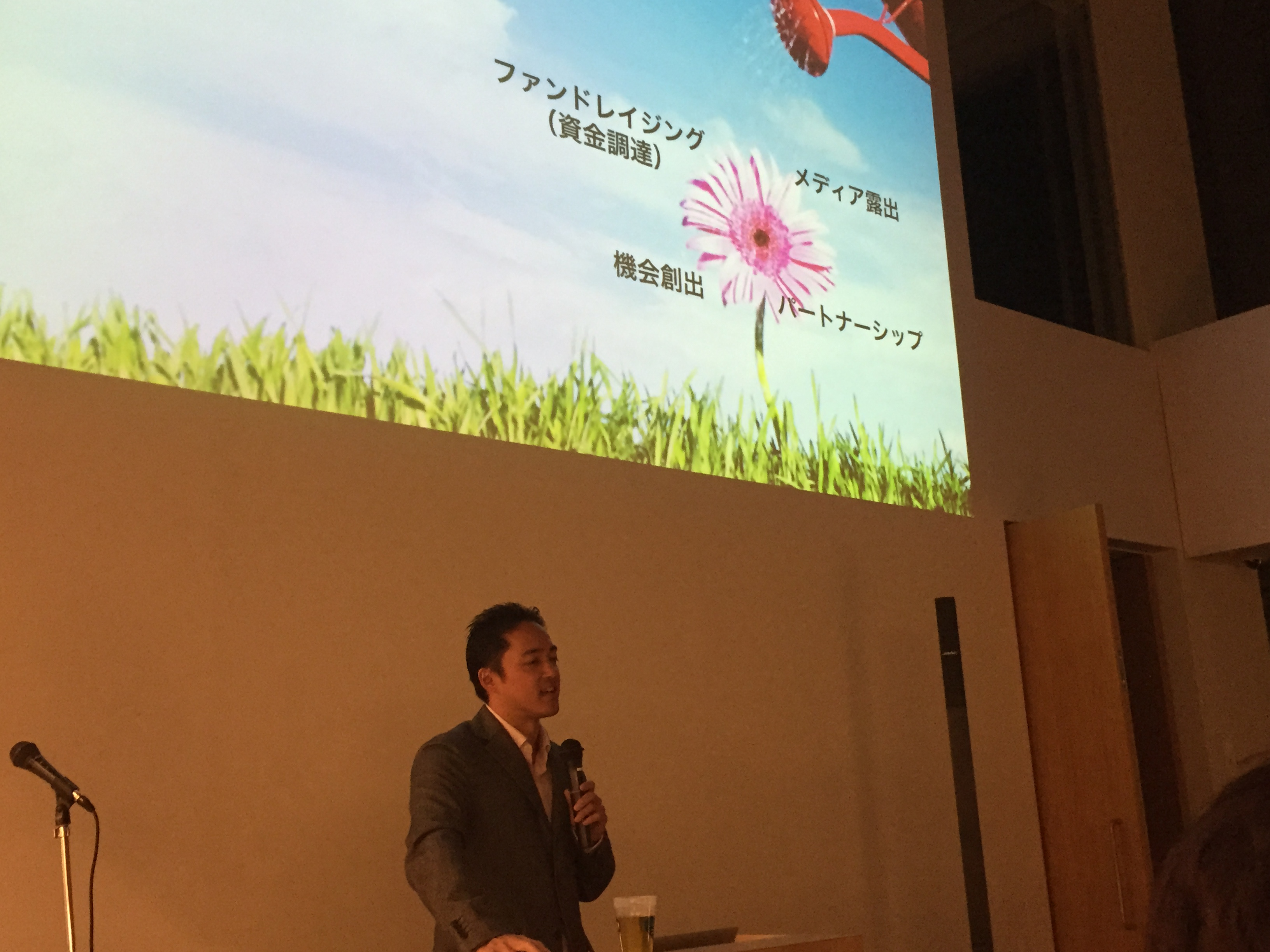 創設者濱川知宏さんのスピーチ