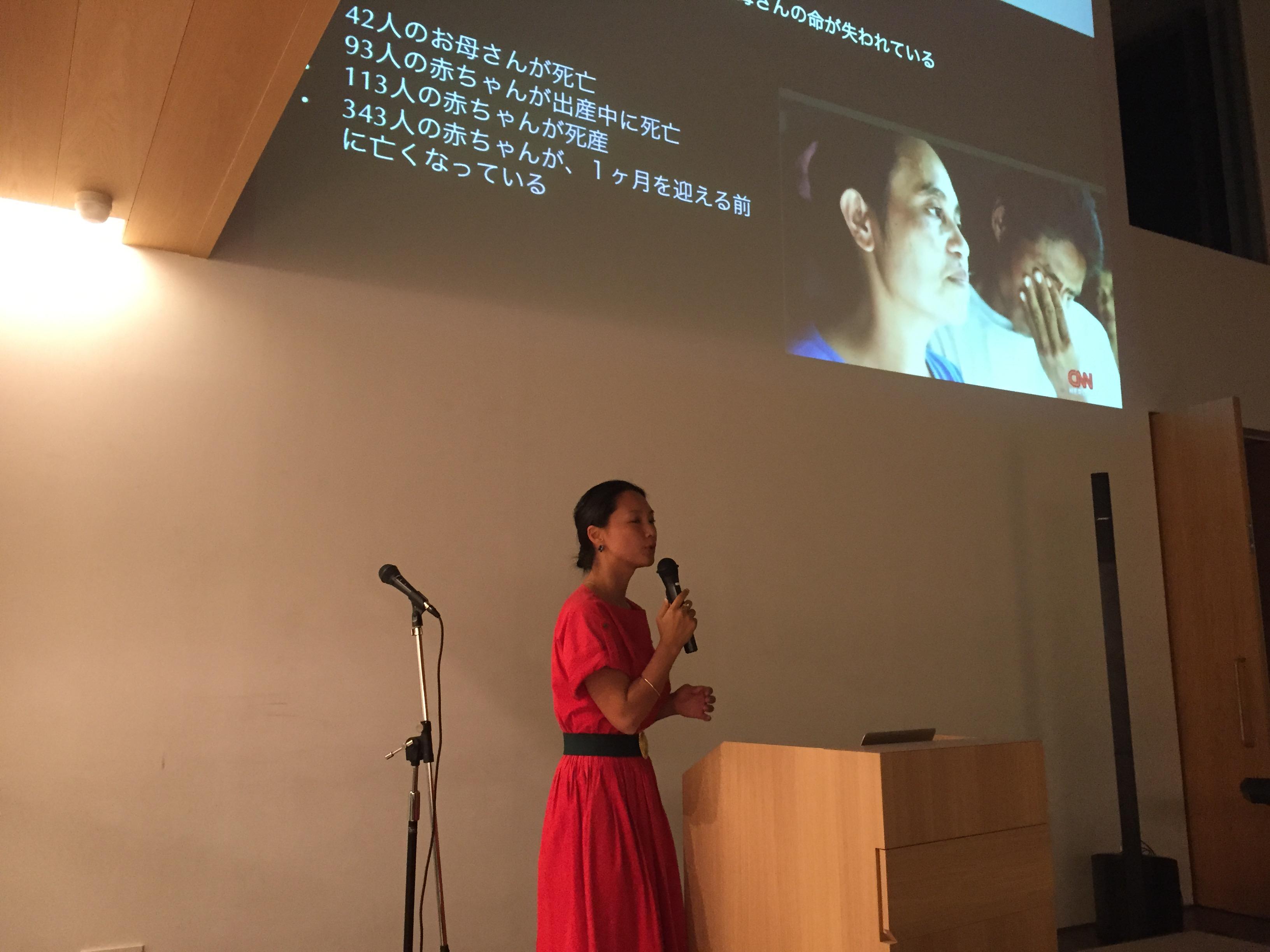 創設者濱川明日香さんのスピーチ
