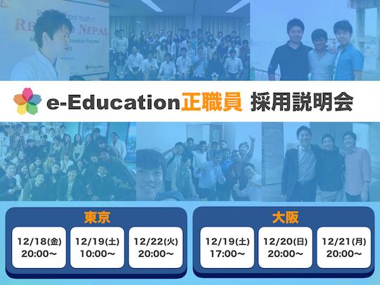 recruit_staff_seminar1