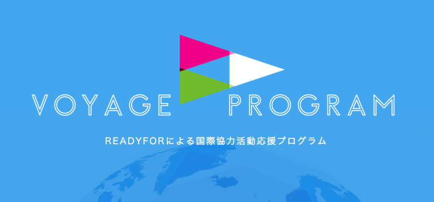 voyage-project