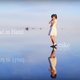 uyuni_miko